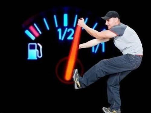 Как уменьшить расход на газу
