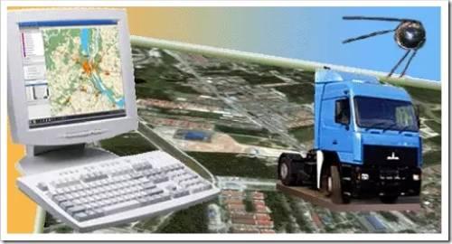 Что такое GPS мониторинг транспорта?