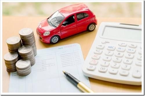 Как взять деньги под залог автомобиля?