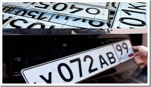 Все, что водителю необходимо знать про номерной знак автомобиля