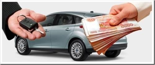 Что такое срочный выкуп авто