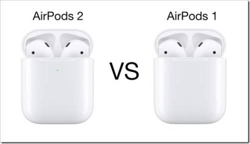 Чем отличается Airpods 1 от Airpods 2