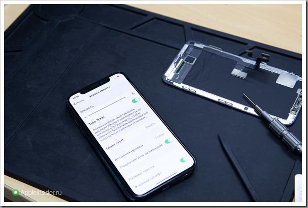 Как заменить разбитый экран на iPhone X