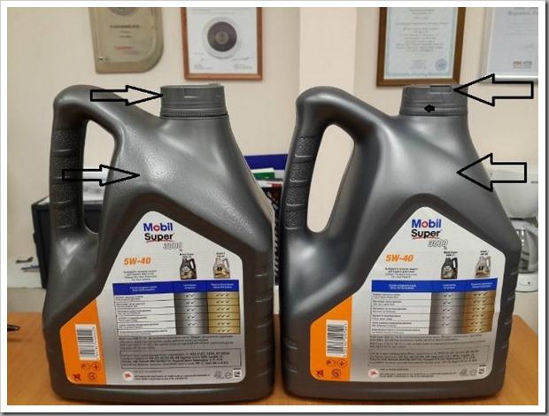Как определить оригинальное моторное масло