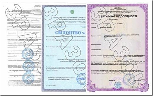 Как проходит сертификация ГБО в Украине