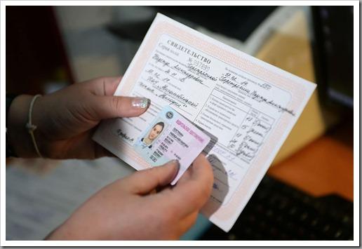 Как оплатить госпошлину на получение и замену водительских прав