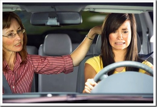 Как выбрать инструктора по вождению авто
